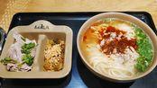 济南荣盛时代广场,在网红面馆点一份猪肘面套餐,花了22元