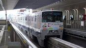[日本鐵路]【4K】残り1本の北九州モノレール1000形未更新車(電機子チョッパ制御)、更新車(日立IGBT-VVVF)到着発車シーン集+車内映像付き走行音