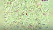 贵州铜仁市沿河县发生4.9级地震