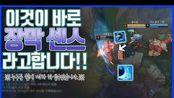 韩一索:封锁敌方视野,化身黑夜中的杀手去拜访他们吧.亚索vs艾瑞莉娅