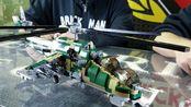 Mi-24 Hind - Custom Military Lego
