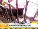 铁岭启动试点治理养殖业污染 130330 辽宁新闻—在线播放—优酷网,视频高清在线观看