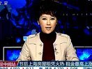 www.58film.com节后上海房屋租凭火热