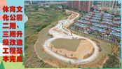 惠阳区公用、代建管理中心2019年度总结