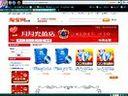捷易通淘宝开店,新手必看;易智道团队宣传片—窦月亮.mp4