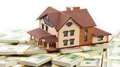 房贷还清后,却发现房子不是自己的!70年产权期满房子是谁的