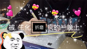 study with me 公共大教室考研 10.23 录两小时+不录四小时 生化