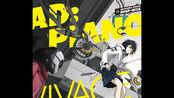 Diverse System《AD:PIANO VIVACE-Laska II》