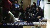 《危情三日》05集 花絮