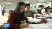 [陕西新闻联播]我省将在7个市、县(区)开展政府购买公租房运营管理服务试点工作