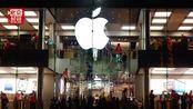 苹果巨大损失:苹果工业设计核心元老纷纷离职 未来将会如何?