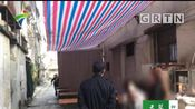江门:城管查处违规摆放 被商户推倒在地