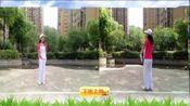 襄阳市襄城区天天乐快乐舞步健身操(5-2女囗令版)