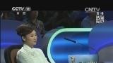 [CCTV第二届学京赛]京剧《寿州救驾》选段 9号 谢雨澄 中专组复赛第二场 20140807