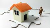 房贷利率一直在涨,为啥银行更不愿意放贷了?