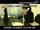 59风行许昌视频广告制作公司传媒电视宣传企业展会招标产品影视片拍摄形象专题.flv