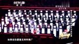 中国好歌曲,胡莎莎最终获得27票,周华健不敢相信,看来主打无望