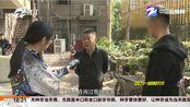 【浙江杭州】老物业出租的车位新物业不认:还有5个月到期的租户说自己太难了(范大姐帮忙 2019年11月21日)
