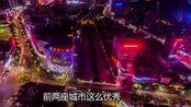 原来这座城才是湖北最美的城市,不是武汉更不是宜昌!是你的家乡吗