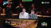 【天赐的声音】王力宏萨顶顶唱中国风神曲,《缘分一道桥》高音惊艳