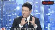 """韩国瑜豪宅曝光被指不""""庶民""""台名嘴辩解:仅交1000多万首付"""