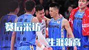 【林书豪采访】书豪29分6篮板5助攻 首钢不敌辽宁 生涯新高 赛后采访