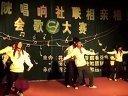 2011闽江学院校社联会歌大赛督察部、办公室