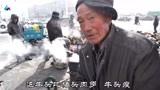 张北农村大叔买1个牛头5个牛蹄,他总共花了多少钱?看看买的值吗