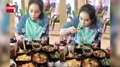 """赵本山女儿发文回应吃""""10万天价早餐"""":是哪家外卖这么贵?"""