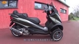 适合代步的倒三轮摩托,电喷水冷+ASR,最大功率28.5kw