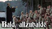 Bald, allzubalde[德国士兵之歌][+英语歌词]