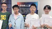 伟度教育丨天津中科AI人工智能项目·走进人工智能,制作自己的物联网作品!