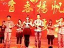 视频: 2012中南林业科技大学机电学院元旦晚会3