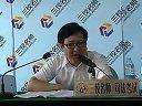 2010三校航天班王利民法案例法条16-14