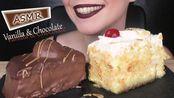 【saltedcaramel】:巧克力和香草-杏仁慕斯蛋糕(奶油和糖浆)吃的声音不说话(2019年9月23日15时39分)
