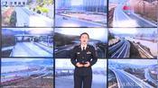 【路况微直播】11月4日17:10 G22大山川站附近发生交通事故