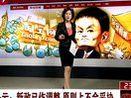 www.olschina.com.cn马云:新政已作调整原则上不会妥协(原画)(2)