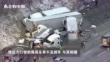 中领馆通报美国一高速多车相撞,5名华侨华人和中国留学生受伤