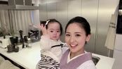 Kimono mom's Kitchen日本舞妓主妇开频道啦!东京全职妈妈的日常