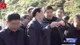 全国人大常委、农工党中央专职副主席杨震到大方县考察调研!