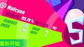 【Muse Dash】翡翠鸡Halcyon Lv.10 FullCombo(95.78%)