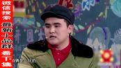 15zx 贾冰致敬教师小品,再夺冠,建议上2020年春晚!
