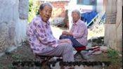烟台莱州:90岁农村奶奶被孙女吓到腿软为啥93岁爷爷却这样理解