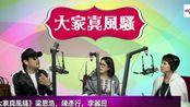 【周海媚】香港本土艺人力顶周海媚,女神被大陆网民围怼退出微博,这回是真生气了!!!