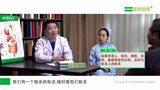 加速康复外科术后的患者出院后怎么做?
