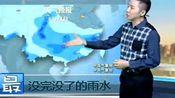 6月20日中央台:长江以南大范围大到暴雨 北方高温天气持续5天!