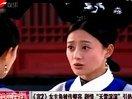 www.6fanyi.com lt宫2gt女主角被传整容&ty=news-4&ns=0