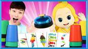 限量版彩虹杯子叠叠乐!凯文和小爱丽谁更机智呢?   凯文和游戏 KevinAndPlay
