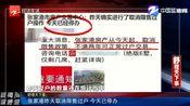 一日游操作 张家港取消限售过户 房产交易中心:已经停办处理