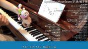 【扒谱/Synthesia】ナイトオブナイツ 10周年 ver.【触手猴】